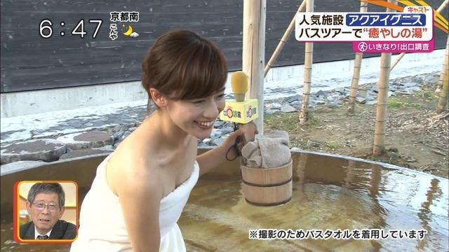 【温泉キャプ画像】バスタオルからはみ出すオッパイのエロい温泉レポw 13