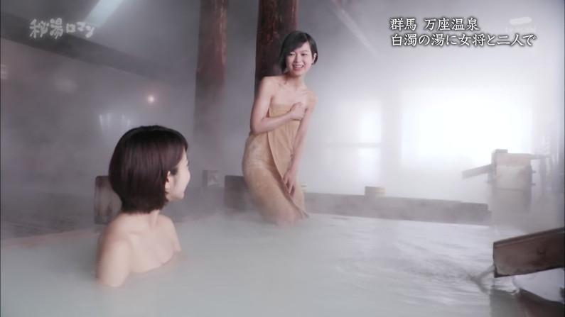 【温泉キャプ画像】バスタオルからはみ出すオッパイのエロい温泉レポw 21