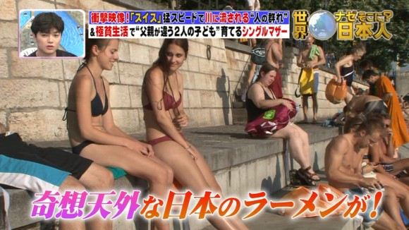 【水着キャプ画像】ナイスボディーのセクシータレントの水着姿がテレビで映りまくりw 20