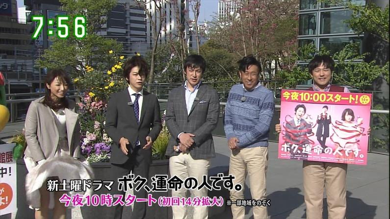 【パンチラキャプ画像】テレビでミニスカ履いたタレントさん達が一瞬気が抜けてパンチラしちゃってるw