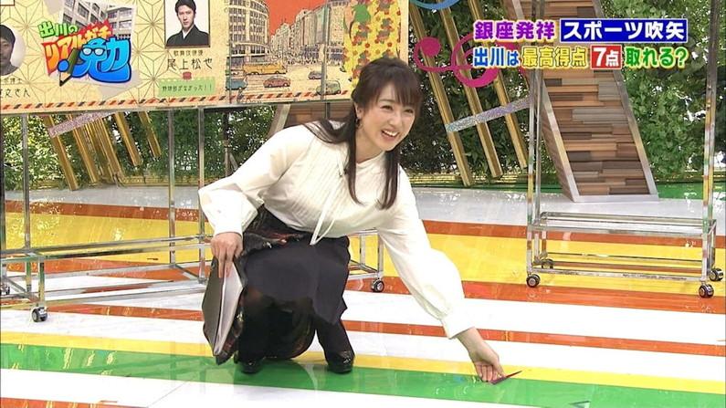 【パンチラキャプ画像】テレビでミニスカ履いたタレントさん達が一瞬気が抜けてパンチラしちゃってるw 22