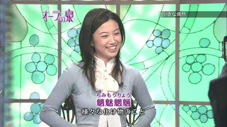 【脇汗キャプ画像】薄手のシャツだとどうしても目立っちゃうテレビで脇汗大量に流してるタレント達w 23