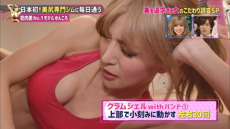 【胸ちらキャプ画像】オッパイ見てと言わんばかりにテレビでエロい谷間見せつける巨乳タレント達w 13