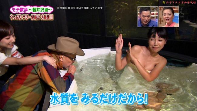 【温泉キャプ画像】温泉レポする女性タレントの姿ってやっぱエロいよなw