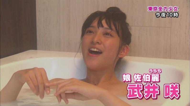 【温泉キャプ画像】温泉レポする女性タレントの姿ってやっぱエロいよなw 23