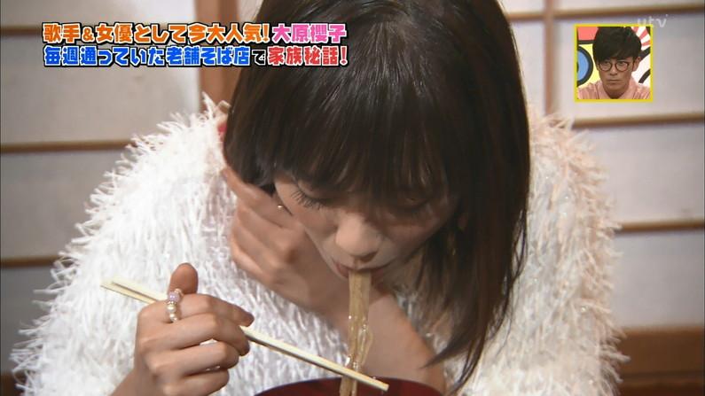【疑似フェラキャプ画像】この食レポしてるタレントの中だったら誰に咥えてもらいたい?w 04