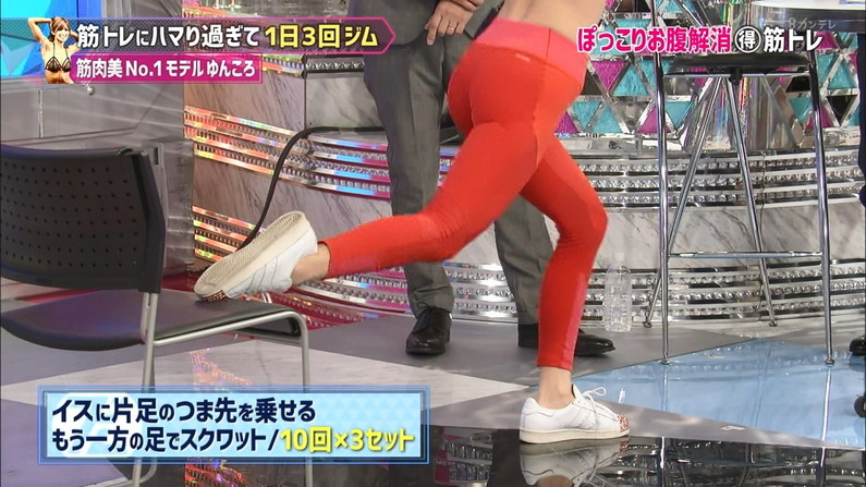 【お尻キャプ画像】タレントさん達がお尻にぴったりフィットしたズボン履いてお尻がえらいことにw