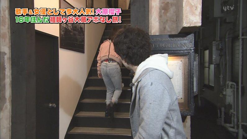 【お尻キャプ画像】タレントさん達がお尻にぴったりフィットしたズボン履いてお尻がえらいことにw 16