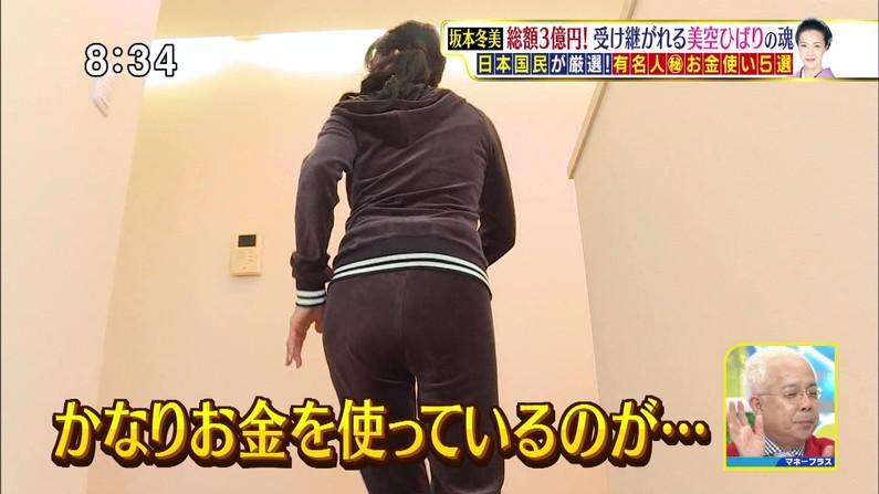 【お尻キャプ画像】タレントさん達がお尻にぴったりフィットしたズボン履いてお尻がえらいことにw 23