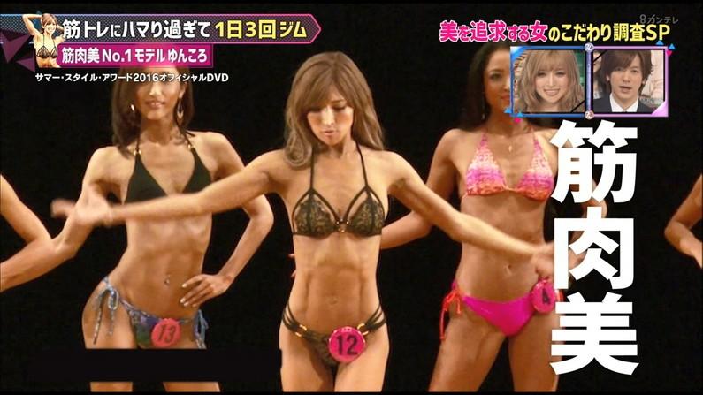 【水着キャプ画像】美人タレント達の水着姿ってやっぱり一般人とは少し違うよなw 15
