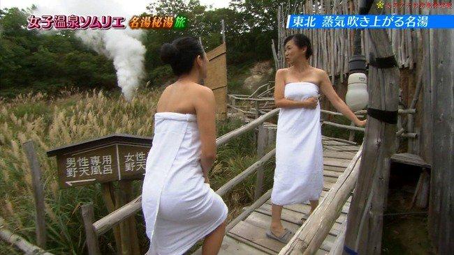 【温泉キャプ画像】バスタオルからハミ乳してる温泉レポってやっぱエロいよなw 15