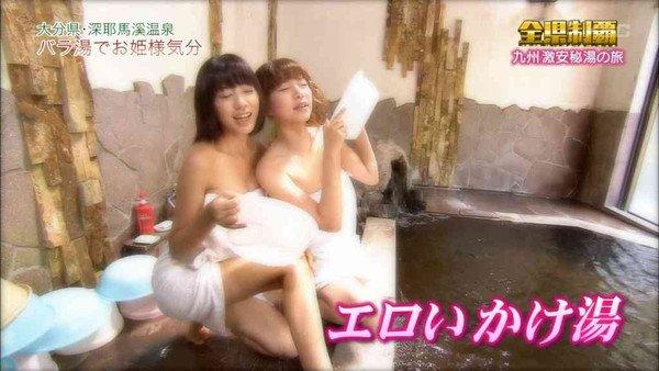 【温泉キャプ画像】バスタオルからハミ乳してる温泉レポってやっぱエロいよなw 20