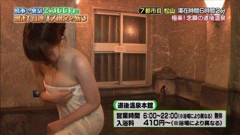 【温泉キャプ画像】バスタオルからハミ乳してる温泉レポってやっぱエロいよなw 24