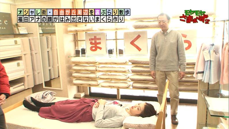 【寝顔キャプ画像】こんな可愛い寝顔した女の子が隣に寝てたら絶対悪戯しちゃうよなw 12