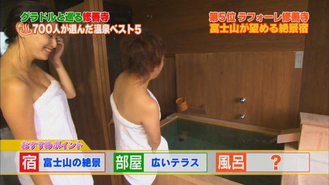 【温泉キャプ画像】エロいオッパイ半分出しながら温泉レポする巨乳タレント達w 04