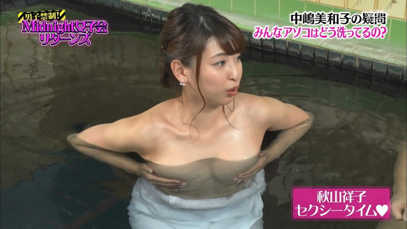 【温泉キャプ画像】エロいオッパイ半分出しながら温泉レポする巨乳タレント達w 11