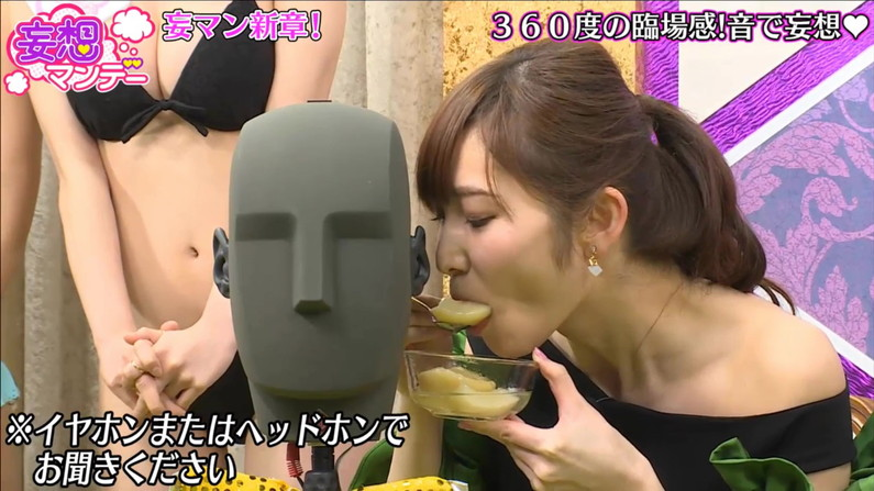 【疑似フェラキャプ画像】食レポの時になるとフェラしてる時の顔そっくりになっちゃうタレント達w 10