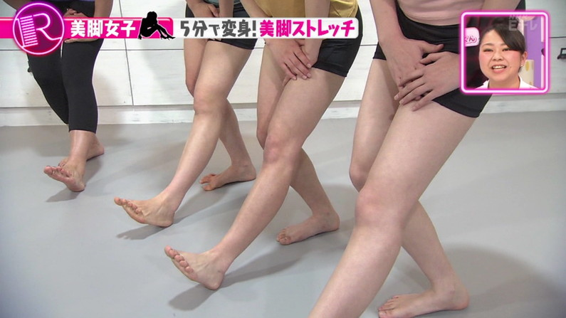 【足裏キャプ画像】美人なタレントさん達の足の裏に興奮するとか言う変態ちょっと来てみろw 09