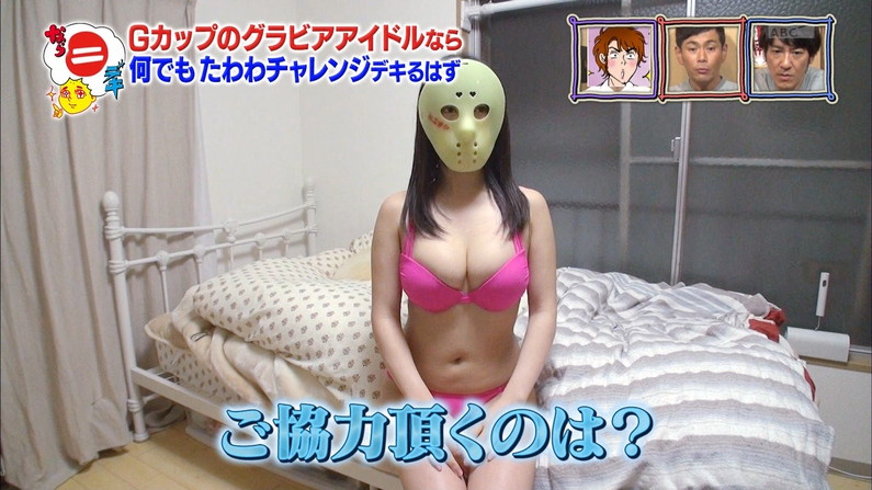 【水着キャプ画像】巨乳アイドルがビキニ姿で登場したらもちろんポロリ期待するよなw 03