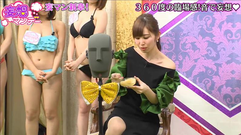 【水着キャプ画像】巨乳アイドルがビキニ姿で登場したらもちろんポロリ期待するよなw 14