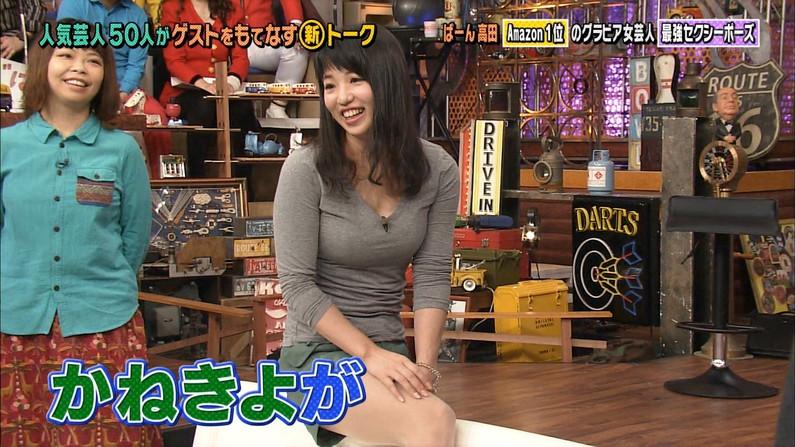 【胸ちらキャプ画像】これからどんどんテレビで胸ちたらするタレントが増えてくるんだろうなぁww 04