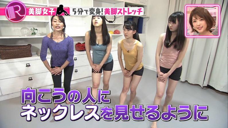 【胸ちらキャプ画像】これからどんどんテレビで胸ちたらするタレントが増えてくるんだろうなぁww 12