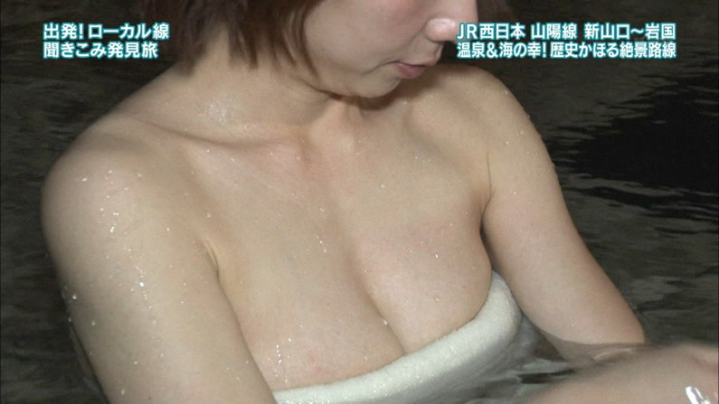 【温泉キャプ画像】美人タレントの入浴シーンなんてエロい目で見ないやついるの?ww 10
