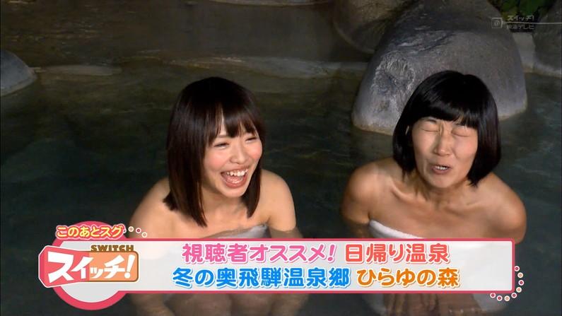 【温泉キャプ画像】美人タレントの入浴シーンなんてエロい目で見ないやついるの?ww 14