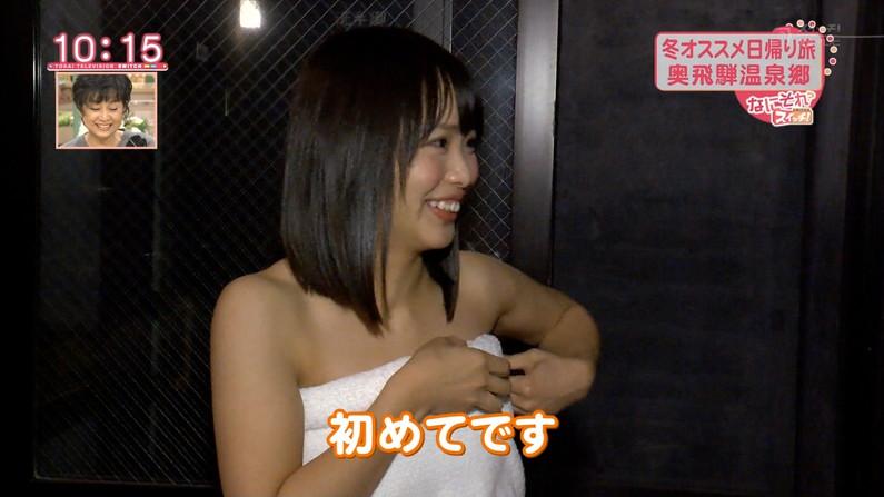 【温泉キャプ画像】美人タレントの入浴シーンなんてエロい目で見ないやついるの?ww 16