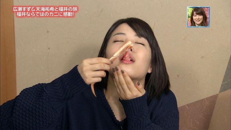 【疑似フェラキャプ画像】こんなエロい顔して食レポするからフェラが好きそうな女子アナとか言われるんだよw 07