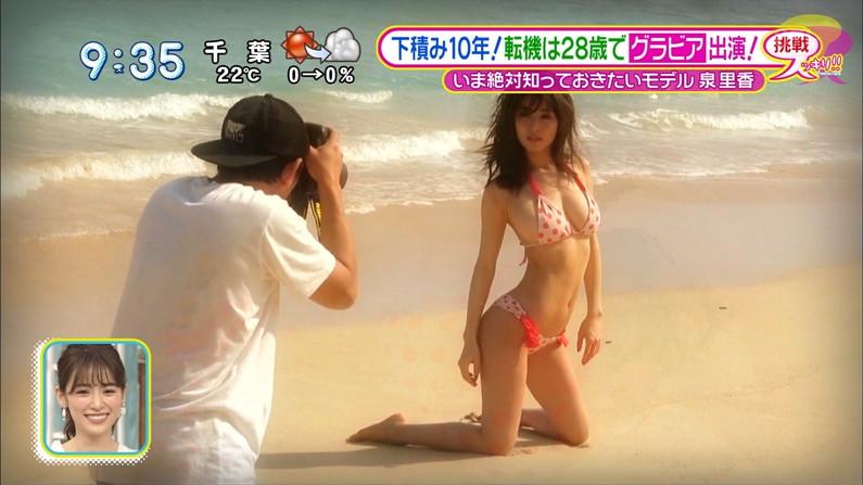 【水着キャプ画像】巨乳溢れるビキニ美女のキャプ画像集めたったww 20