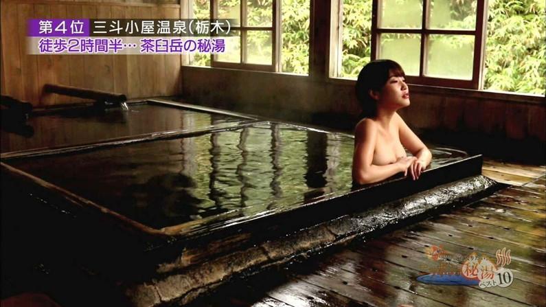【温泉キャプ画像】いつもバスタオルがはだけろ!と願いを込めて見てしまう温泉レポw 01