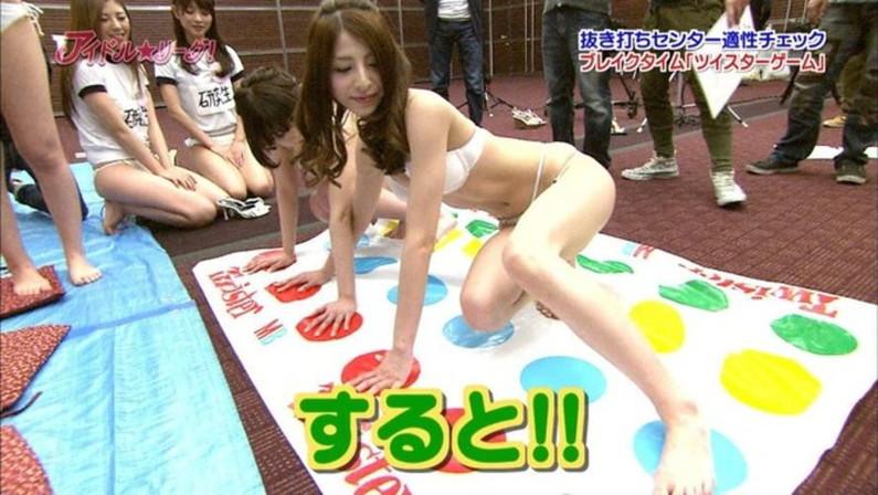 【温泉キャプ画像】いつもバスタオルがはだけろ!と願いを込めて見てしまう温泉レポw 11