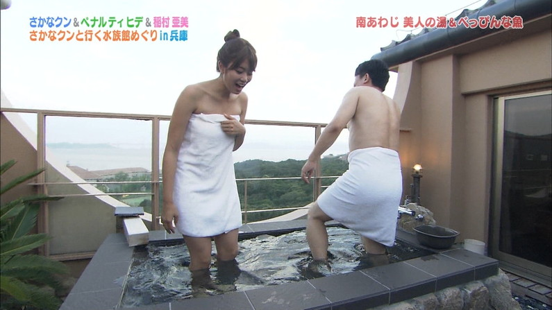【温泉キャプ画像】いつもバスタオルがはだけろ!と願いを込めて見てしまう温泉レポw 13