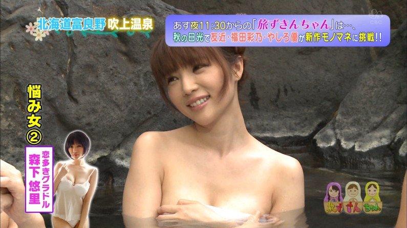 【温泉キャプ画像】温泉レポ見てるとやっぱりバスタオルからはみ出る乳房って気になるよなw 10
