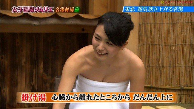 【温泉キャプ画像】温泉レポ見てるとやっぱりバスタオルからはみ出る乳房って気になるよなw 22