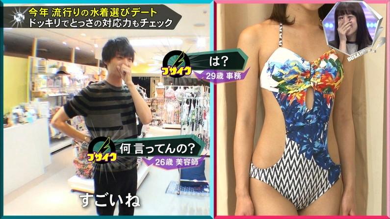 【水着キャプ画像】今年もそろそろ新作の水着着た美女がテレビに映るころじゃないか?w 06