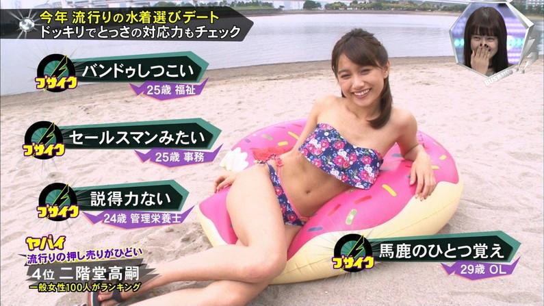 【水着キャプ画像】今年もそろそろ新作の水着着た美女がテレビに映るころじゃないか?w 10