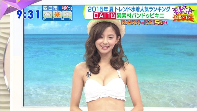 【水着キャプ画像】今年もそろそろ新作の水着着た美女がテレビに映るころじゃないか?w 14