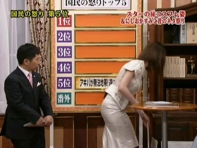 【お尻キャプ画像】タレント達のピタパン履いた後ろ姿がエロすぎて、お尻アングルなってるw 01