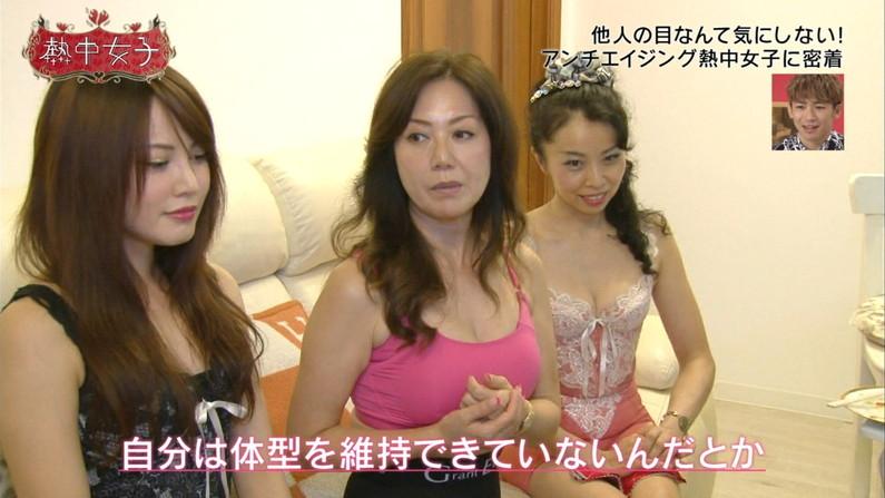 【下着キャプ画像】おいおい!テレビなのに美女達が下着姿で出てきてるぞww 12