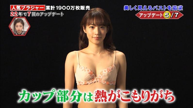 【下着キャプ画像】おいおい!テレビなのに美女達が下着姿で出てきてるぞww 20