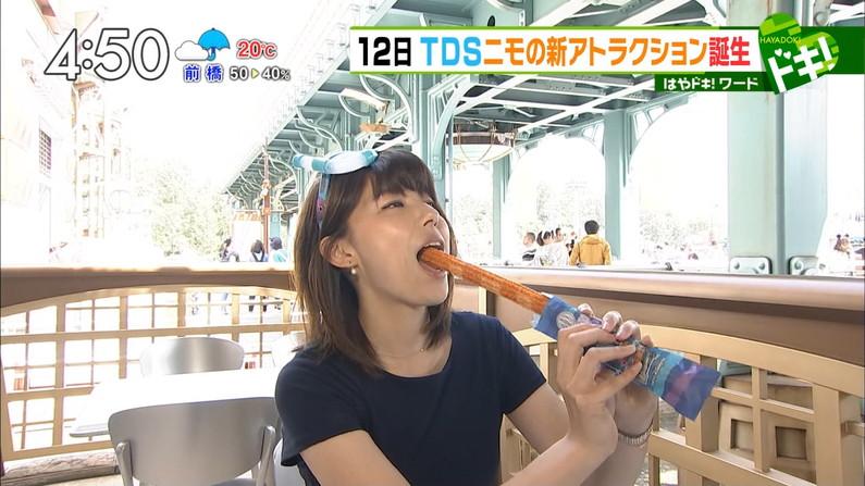 【疑似フェラキャプ画像】やっぱりタレント達が食レポすると卑猥な顔に見えるよなw 18