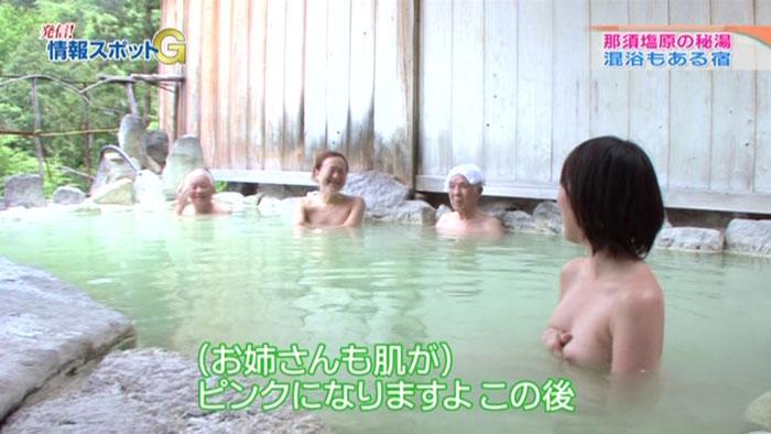 【温泉キャプ画像】温泉レポで見えてはいけないモノが見えてしまったタレント達w 21