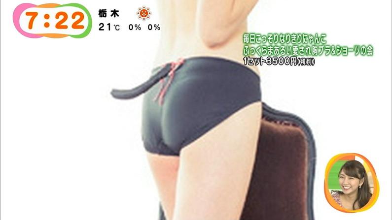 【お尻キャプ画像】美尻タレント達の水着や下着からはみ出す尻肉www