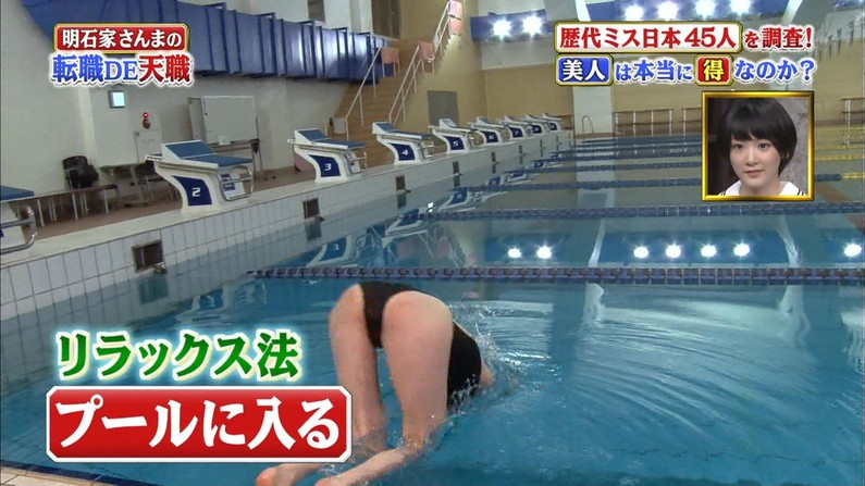 【お尻キャプ画像】美尻タレント達の水着や下着からはみ出す尻肉www 24