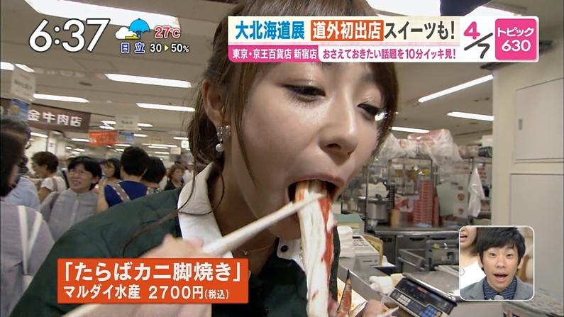 【疑似フェラキャプ画像】食レポすると必ずと言っていいほどスケベな顔になるタレント達w 17