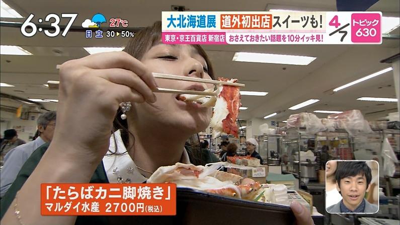 【疑似フェラキャプ画像】食レポすると必ずと言っていいほどスケベな顔になるタレント達w 21
