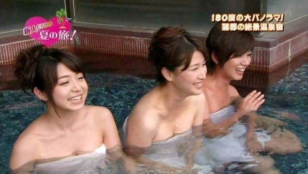 【温泉キャプ画像】ハミ乳しながら温泉番組に出て来る美女達ww 13