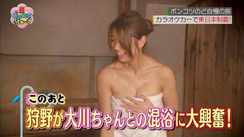 【温泉キャプ画像】ハミ乳しながら温泉番組に出て来る美女達ww 23